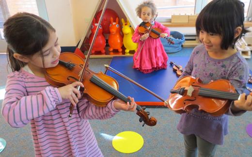 Children with violins